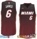 Maillot NBA Miami Heat retentisse Fashion NO.6 James Rouge Pas Cher